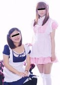 1000Giri – 141107 – Mei & Aina