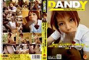 [DANDY 100] Meguru Kosaka   Huge Black Cock Forced Blowjob & Creampie #2 (892MB MKV x264)