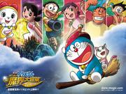 [Wallpaper + Screenshot ] Doraemon Th_038313139_51091_122_47lo