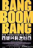 bang_boom_bang_front_cover.jpg
