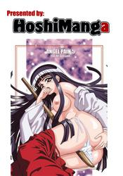 Love Hina Hentai Pack English Doujinshi