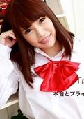 1Pondo – 092315_158 – Yuri Sato